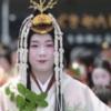 京都葵祭の主役 斎王代はこんな人 2019第64代と歴代の美女たち