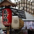 京都祇園祭の日程 2019 穴場スポットと有料観覧席情報