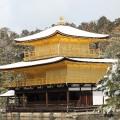金閣寺のあらすじを簡単に 三島由紀夫の名作は放火の話?
