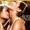 ロミオとジュリエットのあらすじを簡単に【&詳しくラストまで】