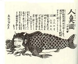 人魚図 03