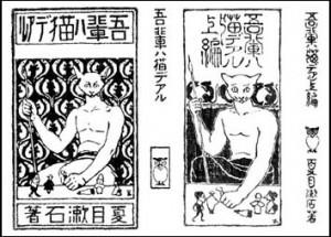 吾輩s130226a