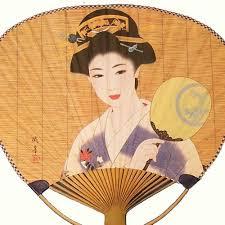 geisha-%e3%83%80%e3%82%a6%e3%83%b3%e3%83%ad%e3%83%bc%e3%83%89