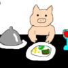 君の膵臓を食べたい(小説)のあらすじ//簡潔に&詳しく紹介!
