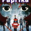 インセプション(映画)はパプリカのパクリ?着想源には全く別の小説が?